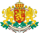 This is the Bulgaria Coat of Arms