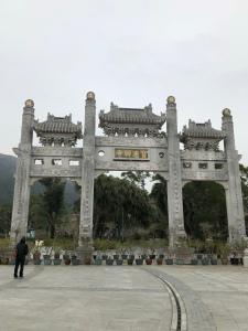 Arch at Lantau Island